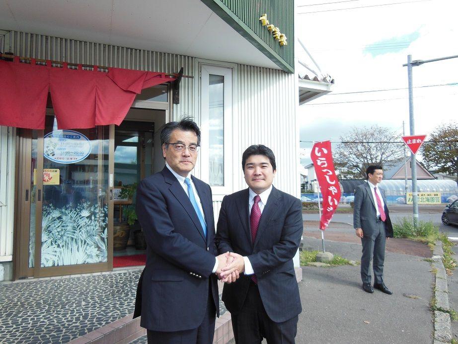民主党の岡田代表が北海道9区入...