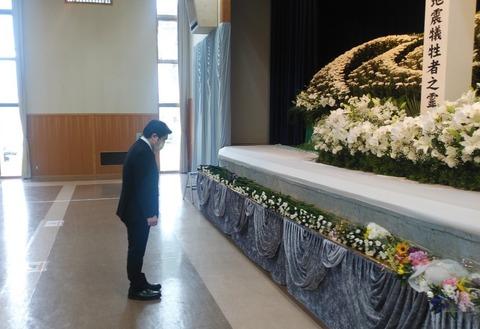 200906胆振東部地震慰霊祭03