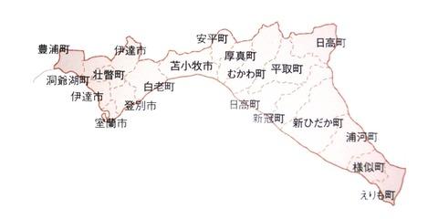 北海道9区