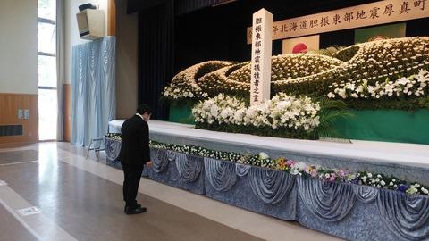 200906胆振東部地震慰霊祭04