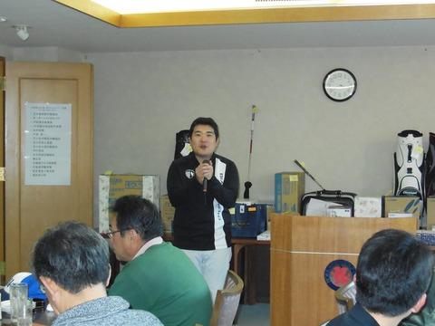 151016山岡達丸会ゴルフコンペ01