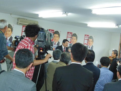 170929北海道第9区合同選挙事務所開きC