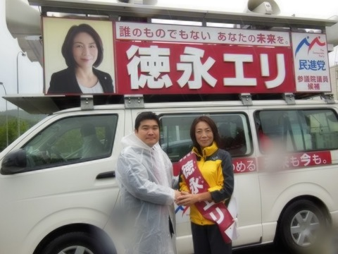 160625参院選・徳永エリ9区入り01