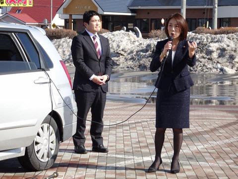 160307徳永エリ参議院議員と日高04静内町道の駅街頭演説