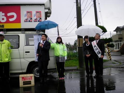 151020白老町議選・及川たもつ候補出陣式02