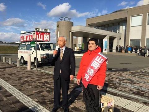 141203日高遊説05・小竹新冠町長からの応援