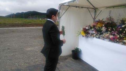 200906胆振東部地震慰霊祭01