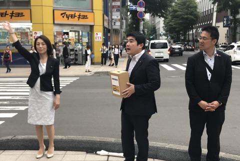 180713党・西日本豪雨募金活動01