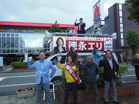 160625参院選・徳永エリ9区入り02