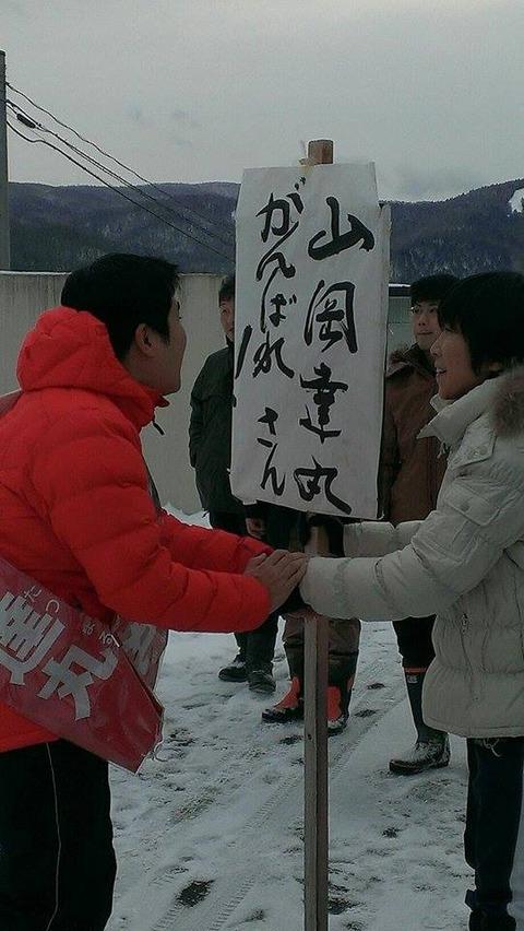 141211日高・宮下団地(手書き看板)