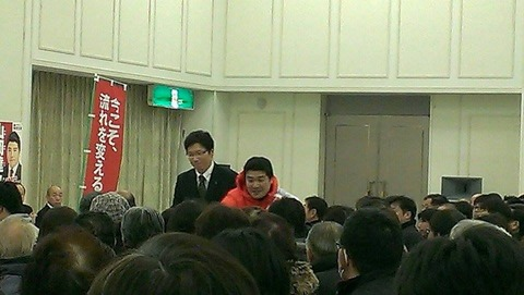 141211新ひだか町個人演説会(300人)01