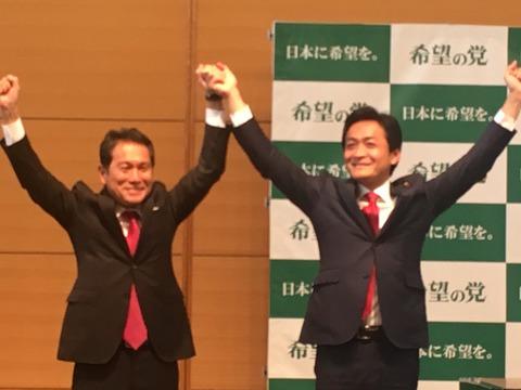 171110希望の党共同代表選01