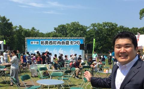 170709拓勇西町夏祭り01