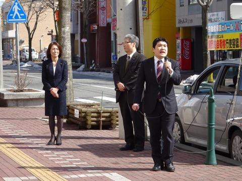 160307徳永エリ参議院議員と日高01静内町街頭演説