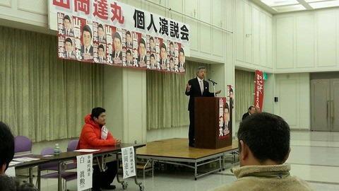 141211新ひだか町個人演説会(300人)00