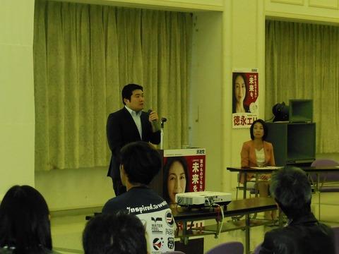 170728徳永エリ国政報告会@新ひだか町B