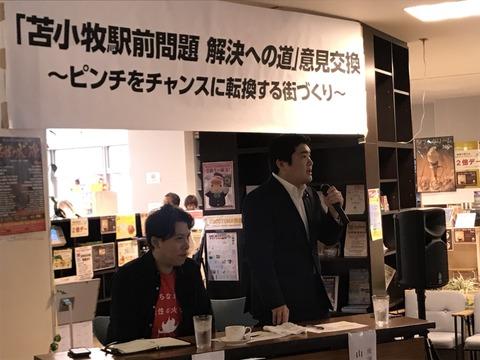 180725「苫小牧駅前問題解決への道」意見交換会01