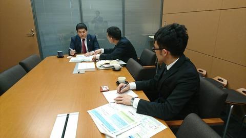 180222予算委質問準備中01