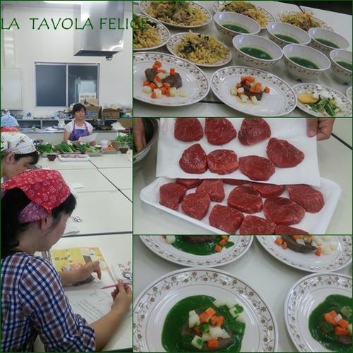 10 葉物野菜教室