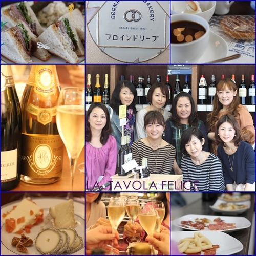 10 Pranzo a Kobe
