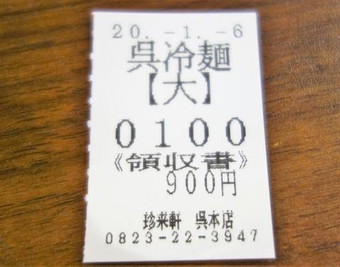 DSC06112
