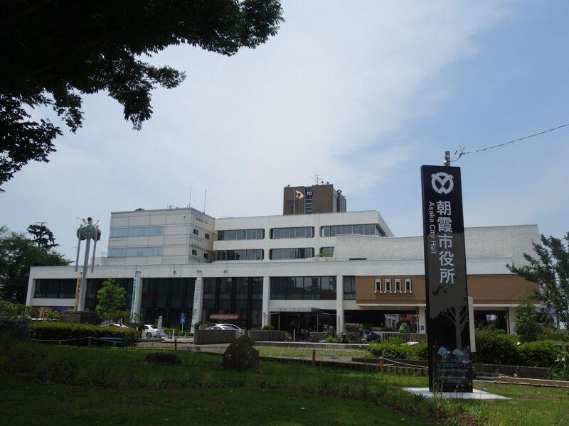 市役所 朝霞