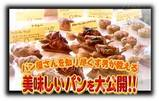 UP生放送1