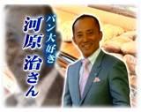 UP生放送2