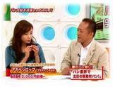 UP生放送15