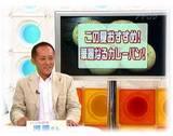 UP生放送5