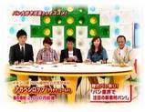 UP生放送16
