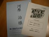 UP生放送17