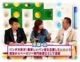 UP生放送4