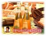 UP生放送14