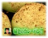 UP生放送7
