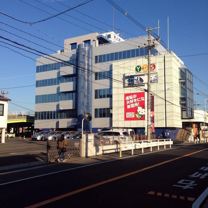 八戸 ノ 里 ドライビング スクール