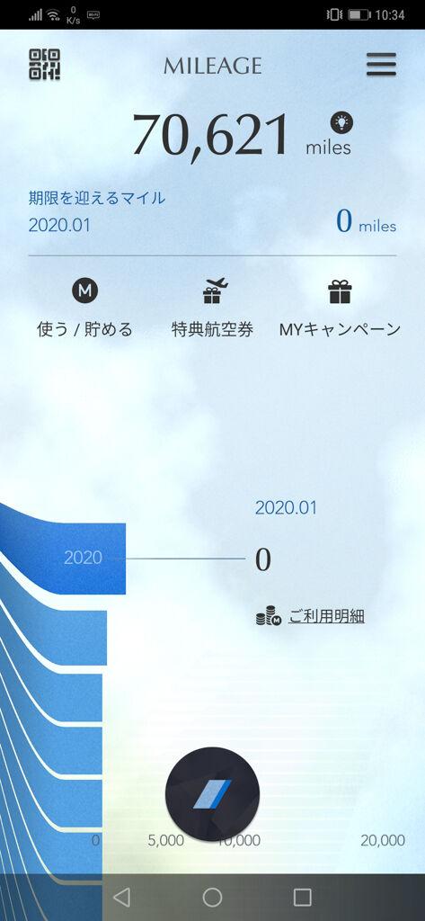 2020-01-26 10.34.08