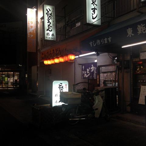20160205_001