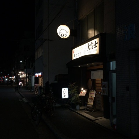 20161203_001