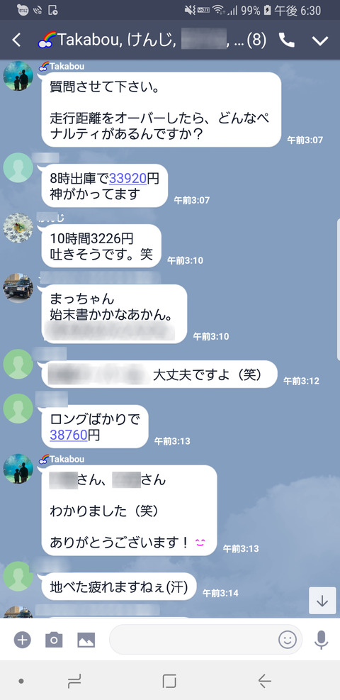 2019-04-13 18.30.37