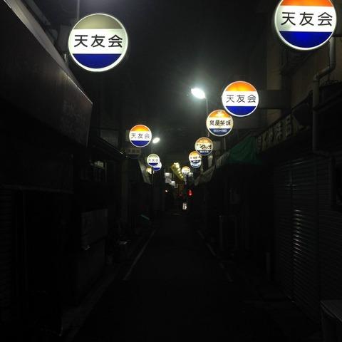20160219_040
