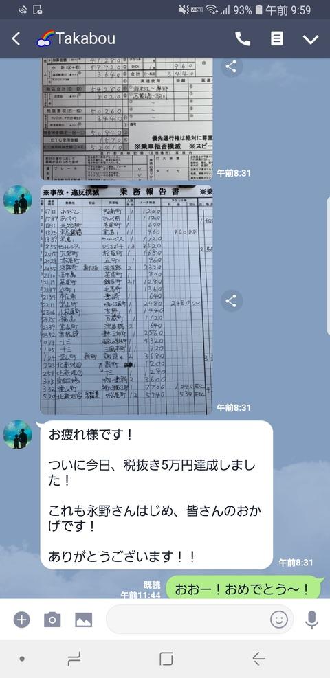 2019-04-21 09.59.56