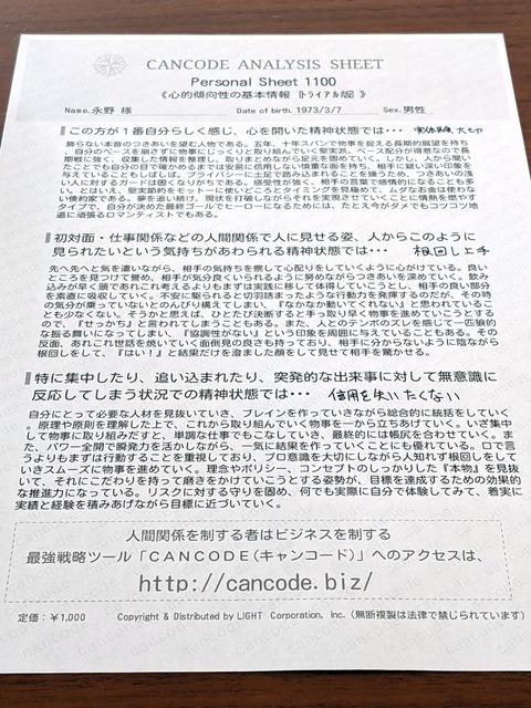 PXL_20210120_011300226