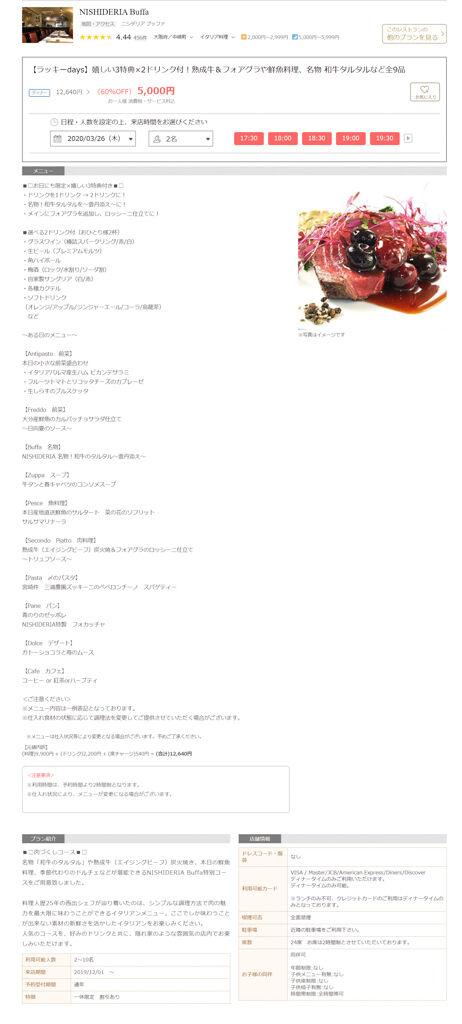 2020-03-25-17_13_57