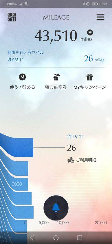2019-11-16 16.59.01