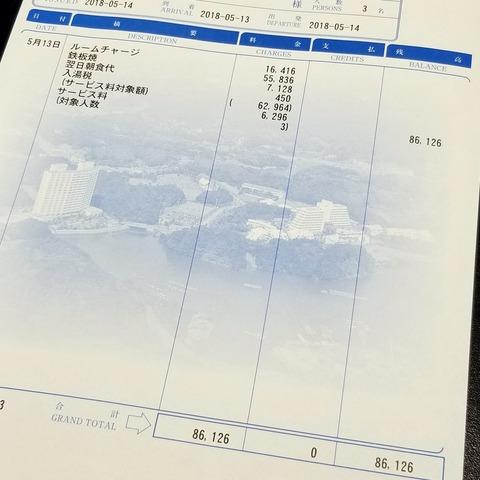 2018-05-14 11.01.52