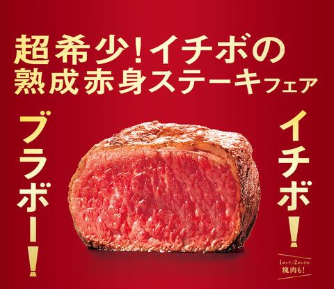 201612ichibo_top