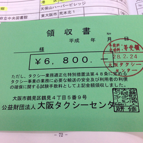 IMG_6425