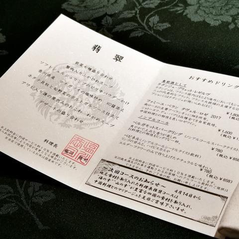 2020-02-09 19.43.20