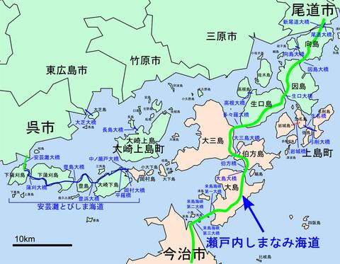 Road_bridges_in_Shimanami-Tobishimaのコピー